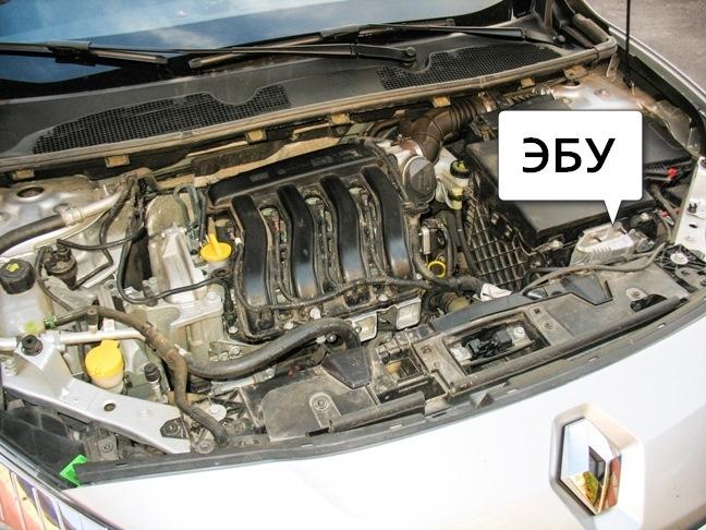 ОБНАРУЖЕНИЕ / КОРРЕКТИРОВКА дубля пробега в ЭБУ двигателя Renault